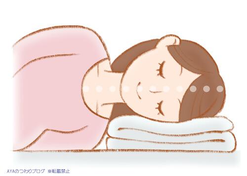 妊婦楽な寝姿勢