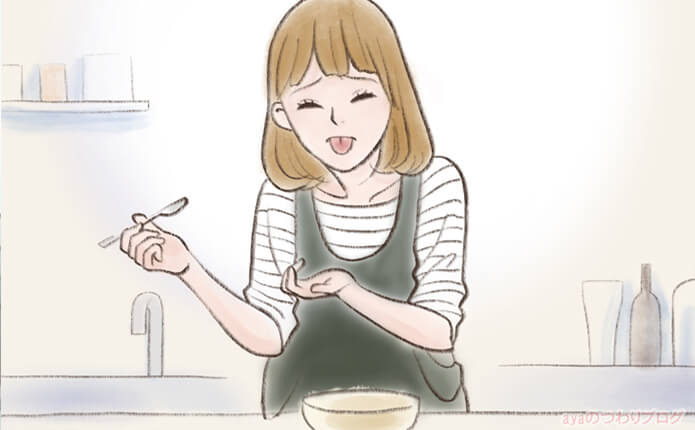 妊娠中の味覚障害(味覚つわり)